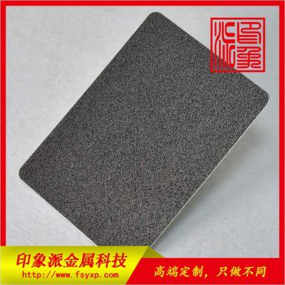 304粗打砂灰色不锈钢板材 印象派金属厂家供应不锈钢板