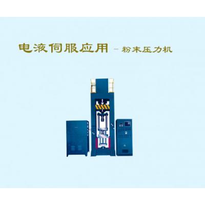 电液伺服-北京普天精锐-伺服注塑机用穆格电液伺服