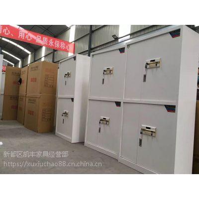 成都保密文件柜,电子通双节保密柜优质板材坚固耐用简约现代式风格