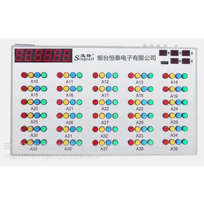 迅铃无线工厂车间定制型看板主机APE8600可定制logo可定制指示灯数量和颜色