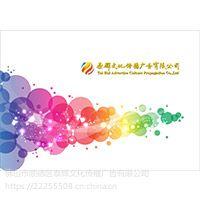 泰辉文化 佛山周边 企业年会 晚会 趣味运动会 专业主持人活动策划公司