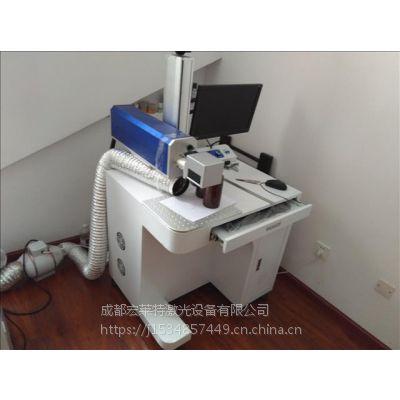 成都宏莱特专业激光刻字机设备出租展会现场礼品定制