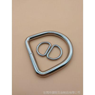 东莞D形环 42MM 时尚潮流箱包扣半圆环高品质厂家