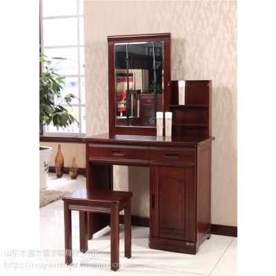 木言木语实木梳妆台/书桌椅 收纳化妆台桌椅价格行情