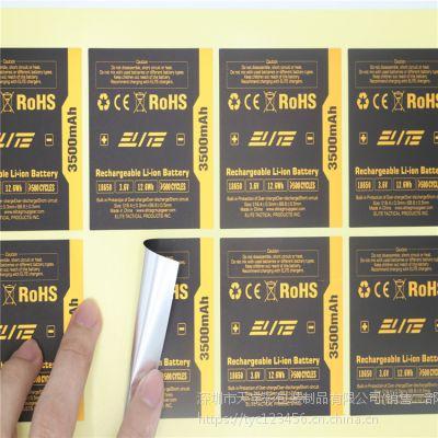 深圳不干胶印刷厂电池板不干胶标签定制电路板标签