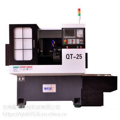 擎天星 QT-25高精高速数控车床(台湾配置)