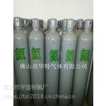 东莞高纯氦气厂家,东莞寮步高纯氦气供应商