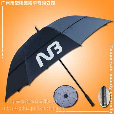 广州雨伞厂 定做-双层手开N3高尔夫伞 高尔夫雨伞 高尔夫广告伞 广州制伞厂