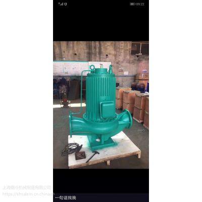 上海撒冷,屏蔽泵PBG50-200