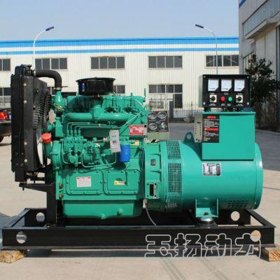 聊城30千瓦柴油发电机组 养殖加工厂备用电源 潍柴30kw厂家直销