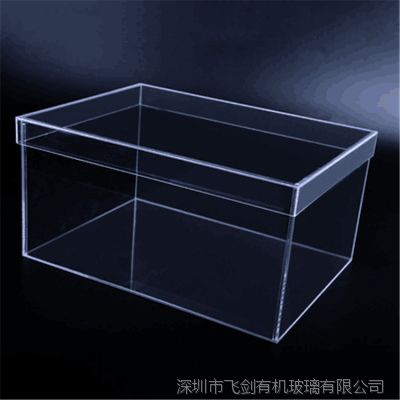 深圳厂家定制亚克力透明终端包装盒 亚克力高档鞋盒 鞋子包装盒