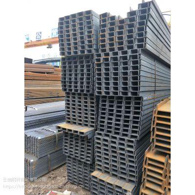 槽钢价格查询报价-玉溪槽钢今日价格多少-Q235