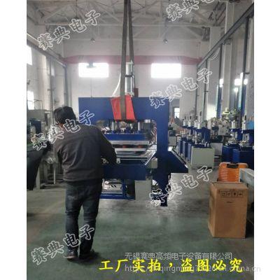 赛典专业生产大功率滑台式高周波热合机,吸音棉高频焊接机