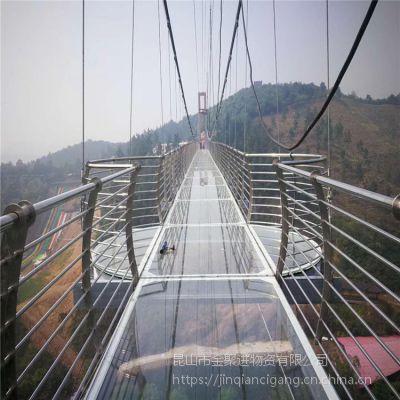 金聚进 304不锈钢玻璃护栏加工 玻璃吊桥栏杆扶手