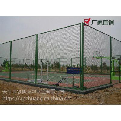 球场护栏网,学校操场护栏,勾花网围栏