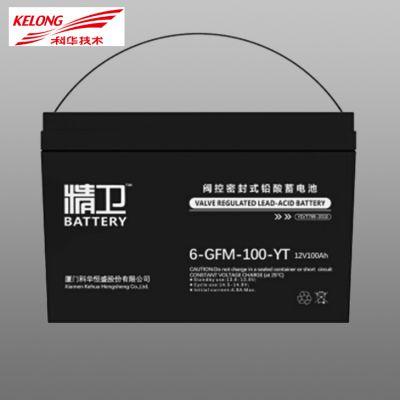 供应科华100AH蓄电池 UPS电源电池