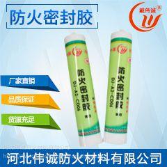 硅酸铝防火模块代理商_伟诚防火材料专业供应