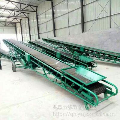 都用-移动式纸箱装车输送机 12米长粮食输送机 电动升降调高皮带机