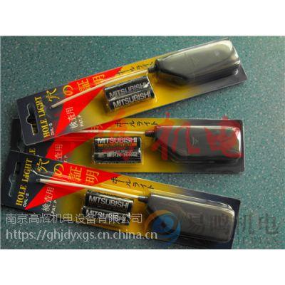 日本大丰孔灯DHL-S 作业灯 检查灯日本孔灯DHL-M 南京销售