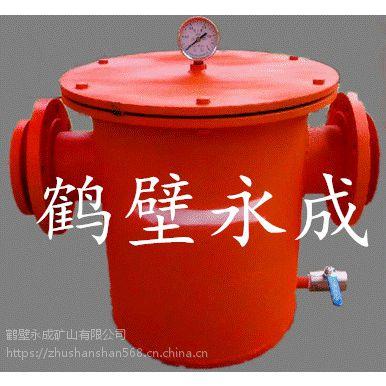 气水分离器鹤壁永成一台包邮