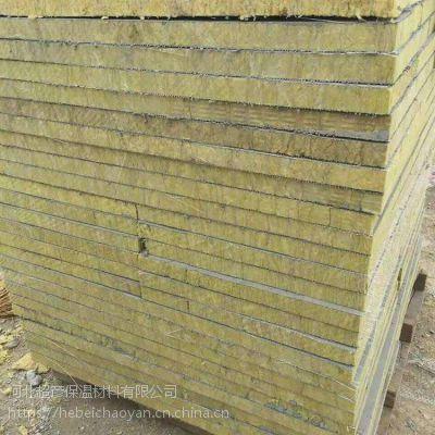 晋中市幕墙用防火岩棉复合板售后好/经销供应
