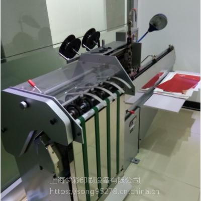 上海夕彩 多头骑马订 XC-404 生产机器