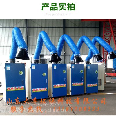 【环评通过才是硬道理】焊烟净化器移动式工业用电焊吸尘器——随货附带检验报告