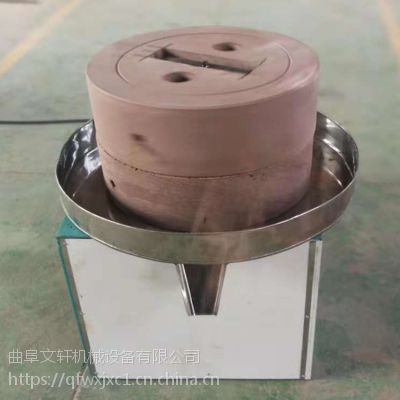 电动豆浆石磨 厂家批发石磨设备 五谷杂粮加工