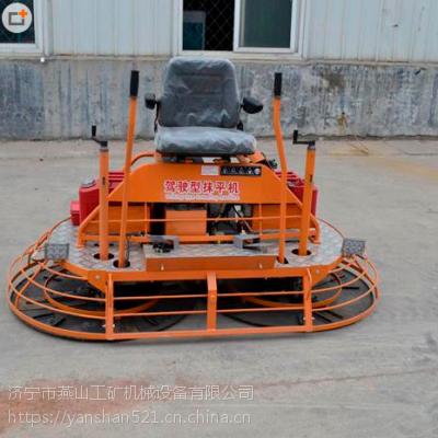 混凝土双盘地面提浆收光机 驾驶型磨光机 大型电磨子燕山