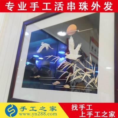 浦江县哪里有手工活做 遵义手工活加工无押金 南昌有在家做的手工活