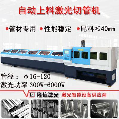 隆信高速切管机 专业自动上下料激光切管机 管材激光切割设备