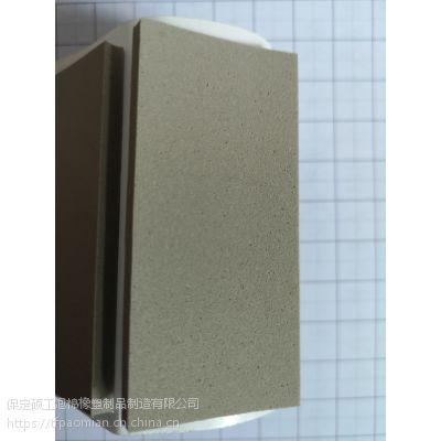 供应带3M胶缓冲垫 EVA密封垫 单面背胶泡棉垫