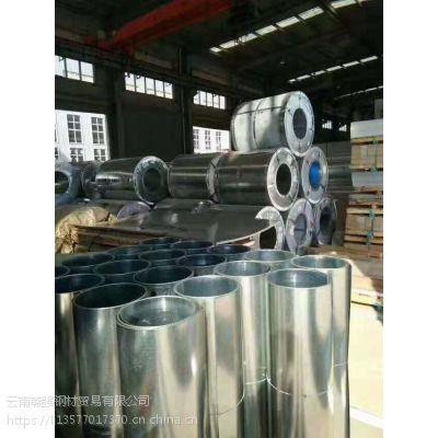 云南总代昆明镀锌板镀锌卷其他钢材优惠厂家