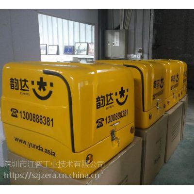 供应江智快递箱收发件箱派送箱储运箱后尾箱后货箱后备箱