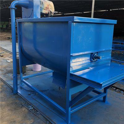自吸式鸡饲料混料机 养殖用500公斤搅拌机 循环作业卧式搅拌机