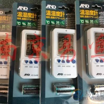 供应日本AND 数字温度计 AD-5601A