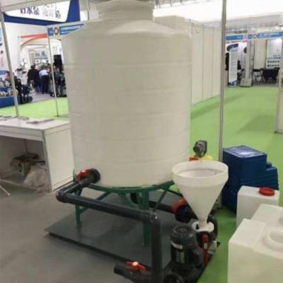 30吨锥底搅拌罐 絮凝剂搅拌罐 加厚工业塑料水箱化工储罐锥型水箱