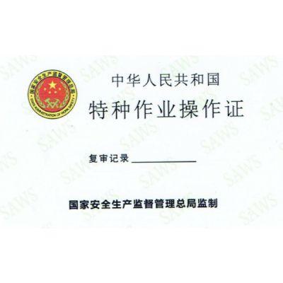 东陵叉车培训-博华学校-走向成功-叉车培训基地