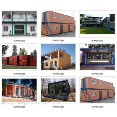 青岛二手集装箱买卖 出售租赁 维修 专业改装改造集装箱