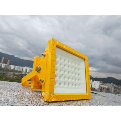 化工厂LED防爆投光灯,RLEEXL5330-150w生产厂家
