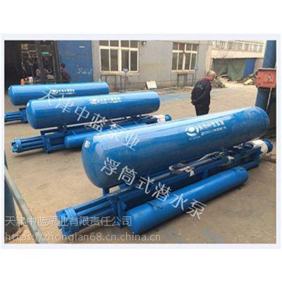 精铸QJ浮筒式深井潜水泵推荐厂家