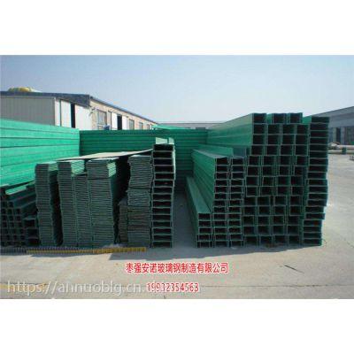 天津镀锌电缆桥架厂家 热浸锌电缆桥架多少钱