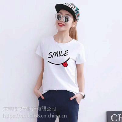 黑龙江哪里有便宜的服装批发市场厂家直销女装短袖T恤库存尾货夏季男女装短袖大量供应