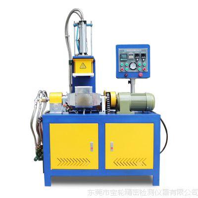 宝轮厂家 双调频密炼机 小型炼胶机 实验室密炼机