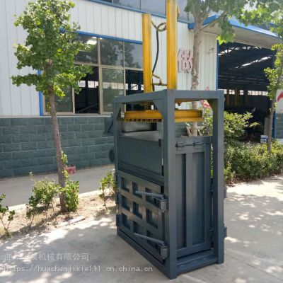衣服压缩打包机/廊坊哪里有卖打包机的/塑料薄膜压块机