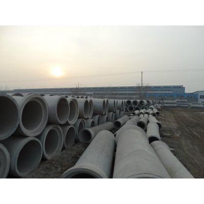 满城水泥管厂—满城水泥管厂家—满城区水泥排水管公司