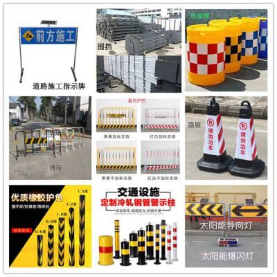 东莞金鑫(图)-安全警示带定做-惠城安全警示带