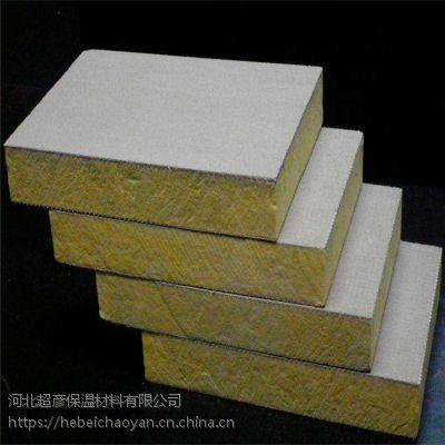 淄博市 厂家阻燃铝箔岩棉复合板90kg大量生产