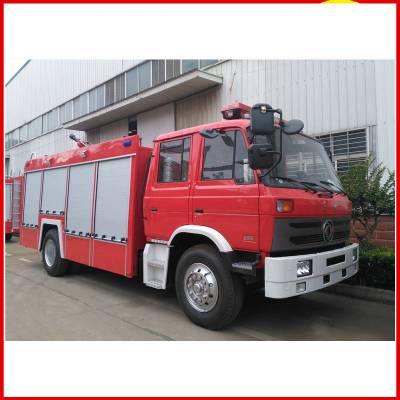 石油公司批量采购5吨泡沫消防车价格