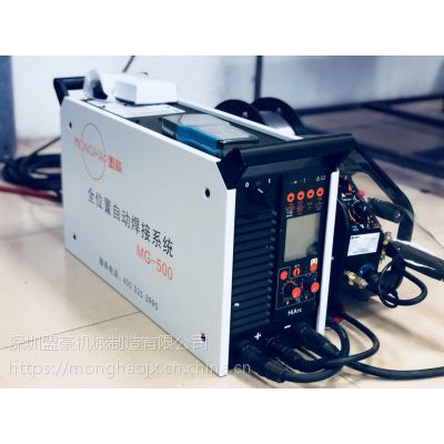 管道自动焊机 长输管道焊机 全位置自动焊机 管线专用焊机